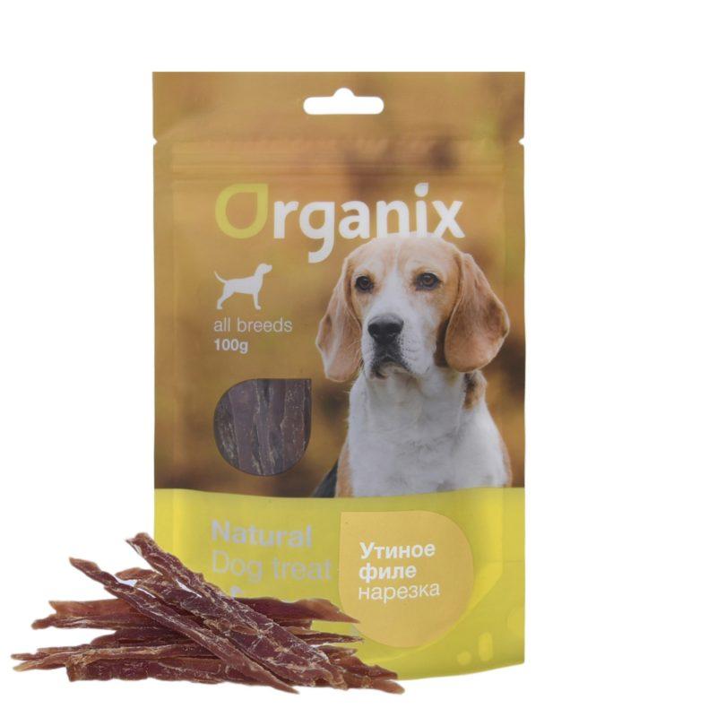 Organix_1600x1600